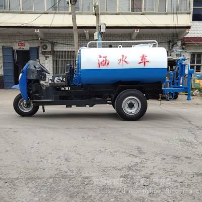 三轮洒水车价格 三轮雾炮洒水车批发 供应工地用三轮喷洒车