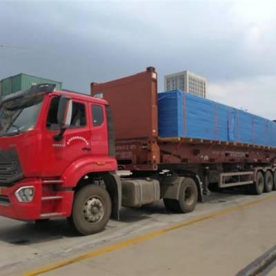 港口集装箱运输-征荣达(图)