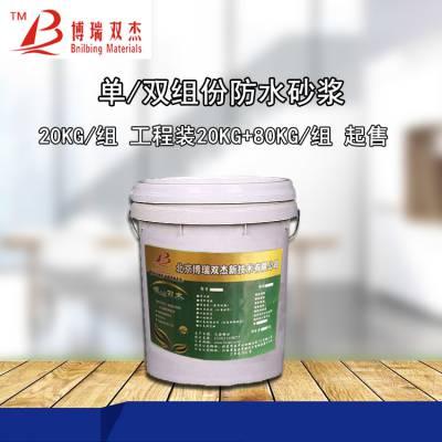 海南 环氧修补胶泥 混凝土界面剂厂家直销