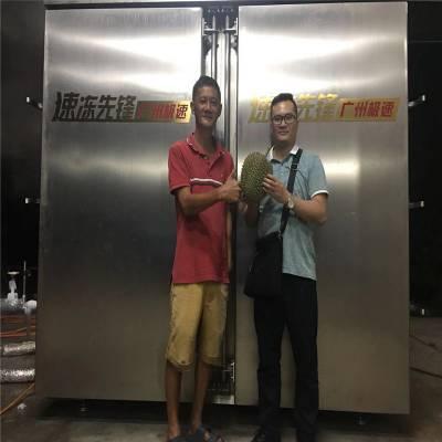 荆州羊肉保鲜库免费咨询
