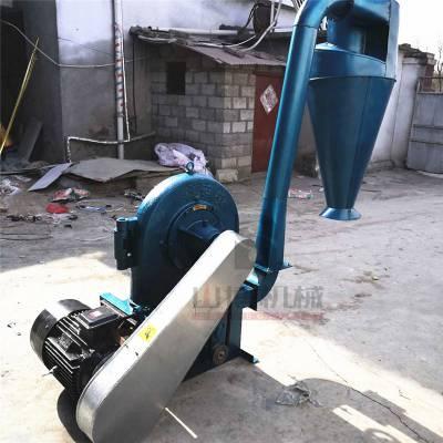 家用多功能自吸玉米谷物超细磨粉机 齿爪式秸秆饲料粉碎机
