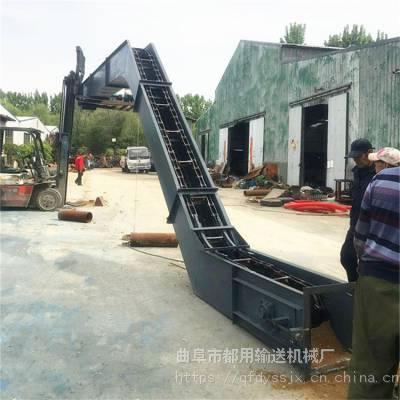 多功能食品刮板输送机_全自动链条式刮板输送机_通用型化工行业用刮板输送机报价