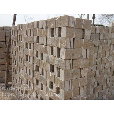 河北石屹供应芝麻黄蘑菇石,100*200米黄色文化石,天然石材外墙砖,量大从优