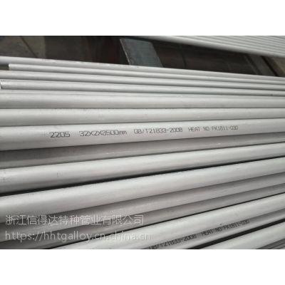 泰州GB13296-2013新款换热管生产