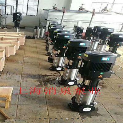 CDLF32-20多级增压泵 25CDLF2-100不锈钢耐腐蚀立式多级泵 高层水泵