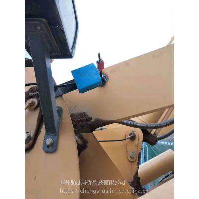浙江省余姚市铲车电子秤新康XK-T8000厂家