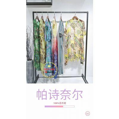 广州品牌服饰库存尾货批发柏诗奈尔夏装多种面料多种款式