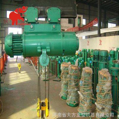 河南起重机厂家 现货供应 电动葫芦 钢丝绳电动葫芦 电动葫芦5t