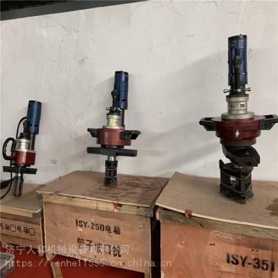五年不坏的管子焊接专用电动内涨式ISY-150型坡口机 外卡式管道倒角机钢板铣边机