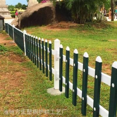 价值,濮阳市pvc草坪栅栏生产企业