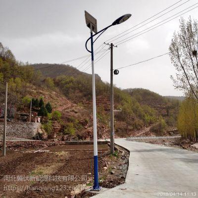 太原路灯销售 太阳能路灯价格 太原农村太阳能路灯 华强科技