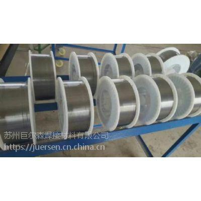 YD258耐磨焊丝YD265堆焊焊丝YD322药芯气体保护焊堆焊耐磨焊丝