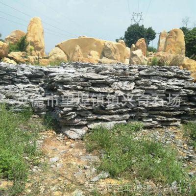 镇兴奇石 庭院造景英石 景观假山工程石 假山风水摆件工程