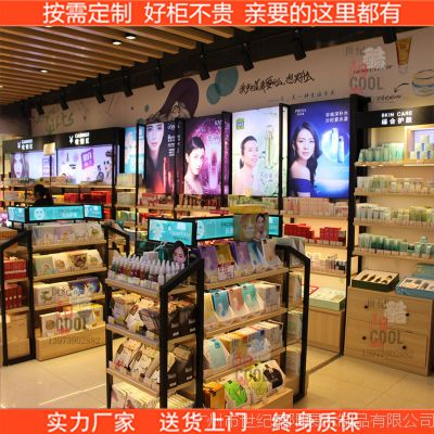 供应化妆品展柜展示柜美妆店护肤品柜台背柜化妆品柜子商超货架