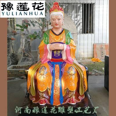 莲花佛像厂无生老母神像佛像、十二老母神像图片细节朝无生、助人利物,积德累功