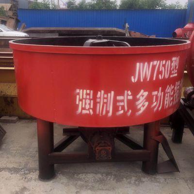 厂家直销搅拌机立式 JQ350型平口搅拌机 型号齐全混凝土搅拌机