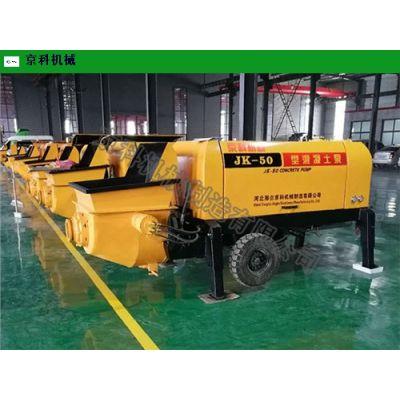 山西全自动混凝土输送泵性价比高 优质推荐 邢台京科机械制造供应