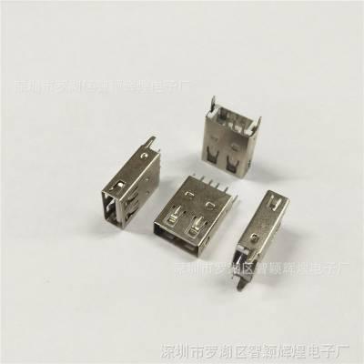 厂家直销优质USB母座 立式USB插座 17.5直插母座 单层180度USB