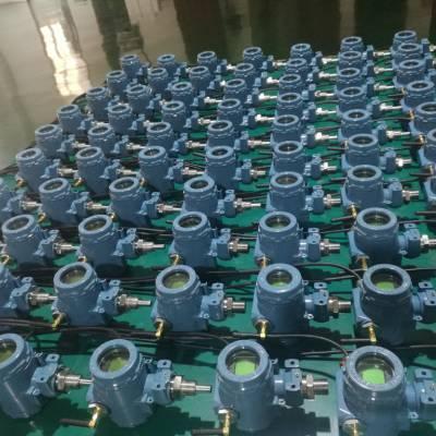GPRS无线压力传感器 低功耗 内置3.6V19000mAh电池供电 NB-iot压力变送器 普量