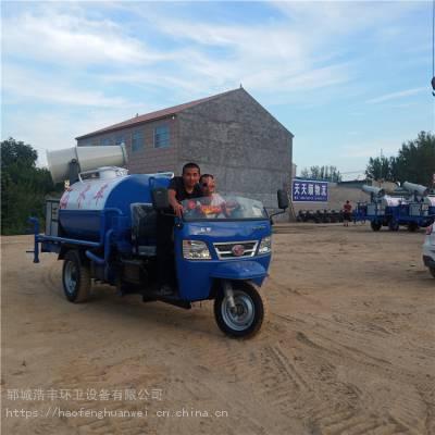 信丰公路洒水车厂家洒水车带雾炮现货出售