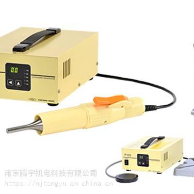 日本ho-onpa超音波工业发振器UPW0128A1U