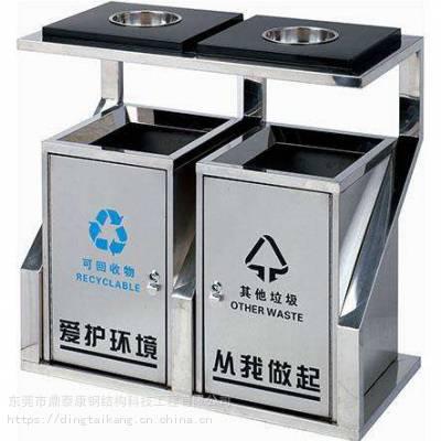 湛江分类果皮垃圾桶厂家批发 茂名实用型环保垃圾桶