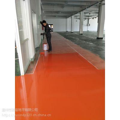 红色通道地坪漆施工 豫信地坪承接环氧地坪漆工程施工 价格便宜
