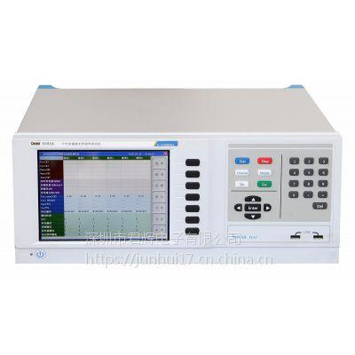 思仪9906在线式户外多通道光伏组件评测系统,深圳君辉代理