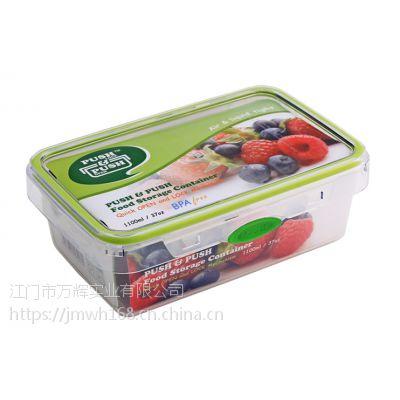 【香港品牌】PP透明1100ml长方形塑料保鲜盒饭盒 冰箱保鲜食品储存盒 创意便当盒餐盒定制厂家直销