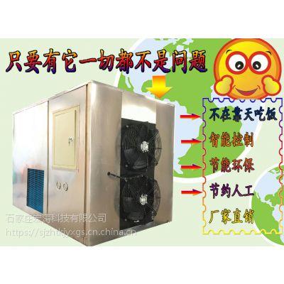 野菜空气能热泵烘干机菜干瓜干果脯干烘干房多功能药材烘干烤房农产品烘干机