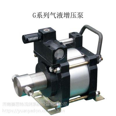 赛思特G系列气液增压泵