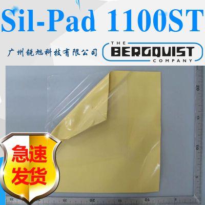 贝格斯Bergquist Sil-Pad 1100ST柔软粘性导热弹性硅胶片SP1100ST