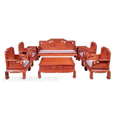 古典红木家具十大品牌东阳御美尚品大果紫檀批发厂家