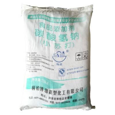 小苏打哪有卖-开封小苏打-河南双辰批发碳酸氢钠