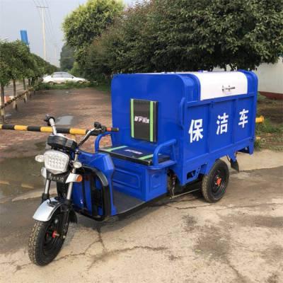 箱式环卫车 1.5米可定做电动环卫车 箱式自卸垃圾车型号