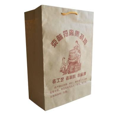 定制熏鸡手提袋熏鸡纸袋熏鸡包装袋