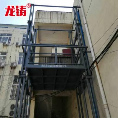 按需定做厂房上下货升降电梯 导轨升降货梯 二层三层液压升降平台