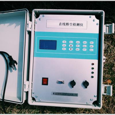 具有内置的实时时钟,测量数据带时间存储 LB-ZXF在线式粉尘检测仪