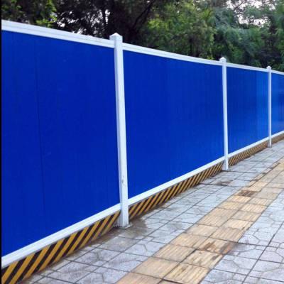 四川成都大量供应 彩涂卷 压瓦楞板 围挡 建筑板房T型板 海蓝白灰