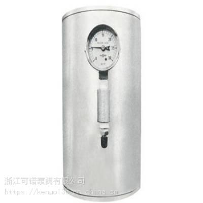 永嘉瓯北HH47X蝶式缓冲止回阀铸钢材质