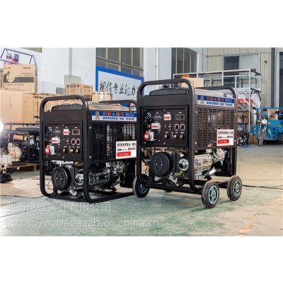 工业焊接280A纤维素焊接发电电焊一体机