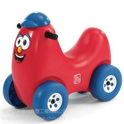 菲富利 塑料儿童车 FFL-TC-C,塑料儿童车外壳 滚塑加工