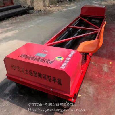 混凝土摊铺机 三轴摊铺机生产厂家 11米三滚轴振动梁