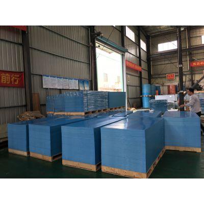 钢卷包装板 塑料保护板 PE发泡板 塑料片材 PP中空板