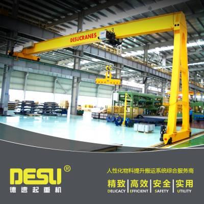 3吨轻型门式起重机 SWF钢丝绳电动葫芦半龙门吊 速卫小型移动龙门吊
