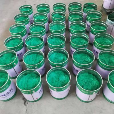 厂家销售耐高温树脂鳞片胶泥