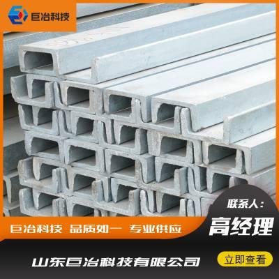 镀锌槽钢 Q235B 机械加工用钢 非标轻型槽钢 致电详询