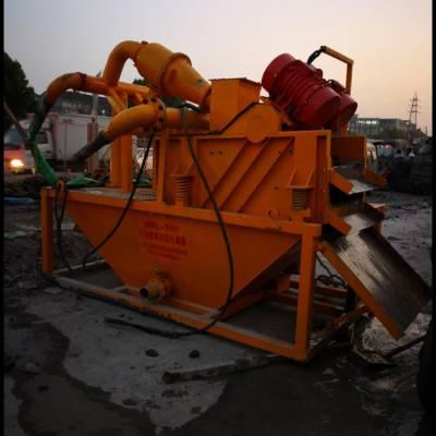 张掖市混凝土分离设备洗砂机