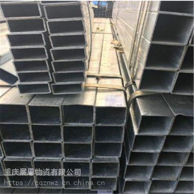 80镀锌方管理论重量 重庆60方管加工 镀锌方管定做定尺