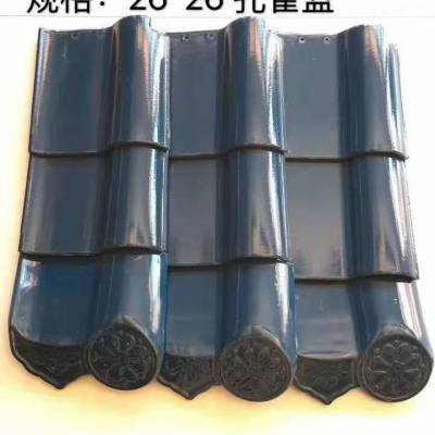屋面连锁瓦 厂家供应质量怎么样 欧利亚陶瓷瓦